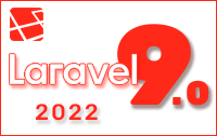 What is coming to Laravel 9